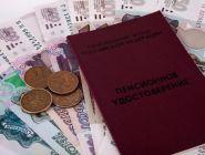 Госдума рассмотрит законопроект о дополнительной индексации пенсий