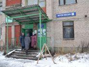 Не допустить закрытия отделений почтовой связи