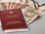 С 2021 года прожиточный минимум пенсионера в Поморье увеличен