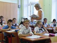 Минпросвещения объявило о сокращении бумажной нагрузки на учителей