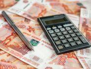 Банки не хотят раскрывать россиянам причину отказа в кредите