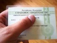 Мошенники могут похитить пенсии россиян при помощи СНИЛС
