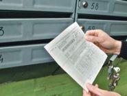 Более 99 тысяч граждан в Архангельской области получают льготу по оплате взносов за капремонт