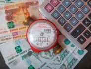 Россиянам предсказали рост цен на ЖКХ в 2021 году