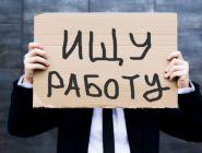 Большую часть безработных в России составляют продавцы
