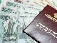 В Госдуму вновь внесли проект об индексации пенсий работающим пенсионерам