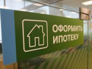 Жилищных кредитов на 8 млрд рублей выдал Сбербанк  в Поморье с начала года