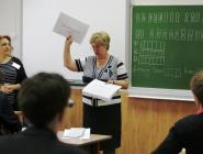 Педагогам будут платить сврхурочные за подготовку детей к ГИА
