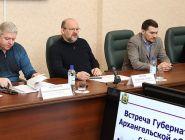 Игорь Орлов встретился с учеными, подписавшими письмо против строительства объекта по обращению с ТКО на станции Шиес