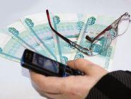 Пенсионерка из Вычегодского перевела мошенникам более 16 тысяч рублей