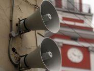 Закон о запрете звуковой рекламы в России вступил в силу