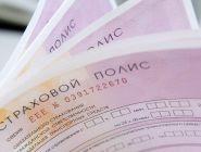 Депутаты предложили увеличить штраф за езду без ОСАГО