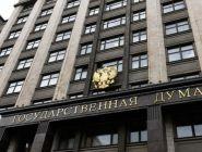 В Госдуму внесен проект о допвыплатах «детям войны»
