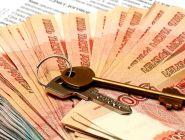 Желание продать квартиру побудило должницу расплатиться с долгами