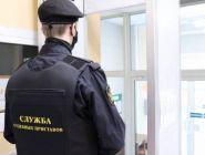 Судебными приставами по ОУПДС пресечено 242 правонарушения в судах