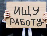В Архангельской области растет число безработных