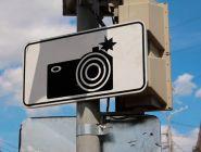 Парламентарии перераспределят полномочия по установке дорожных камер