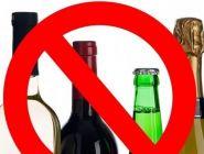 За продажу алкоголя - штраф