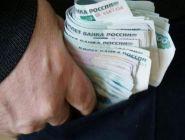 Преступник оставил жертве расписку о полученных деньгах