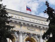 Россияне стали реже жаловаться на банки