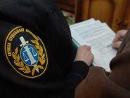 В России могут появиться частные судебные приставы