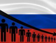 Население России продолжает сокращаться второй год подряд