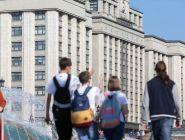 Законопроект о горячем питании для школьников в ближайшее время будет вынесен на рассмотрение ГД