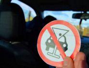 В Котласе будут выявлять пьяных водителей