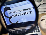 Котлашанин призывал к насильственным действиям в отношении граждан одной из национальностей