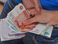 В Котласе у пенсионера украли 300 тысяч рублей