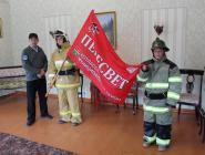 Помощь юным патриотам из Сольвычегодска