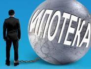 Нуждающихся ипотечников банки ждут до 1 декабря