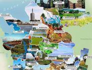Определены семь памятных дат Архангельской области