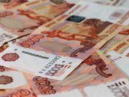 В Минтруде рассказали, как вырастут зарплаты в 2020 году