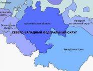 Референдума по объединению Архангельской области и НАО в этом году не будет