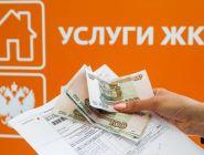 СМИ: ввод эталонных тарифов в ЖКХ решили отложить