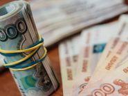 Доходы жителей Архангельской области стремительно падают