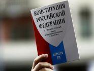 Голосование по Конституции могут растянуть на несколько дней