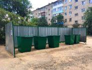 На контейнерные площадки муниципалитеты получат из областного бюджета