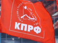 Депутаты КПРФ хотят запретить оскорблять общество на законодательном уровне