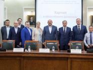 Крупнейшие лесопромышленные предприятия региона подписали хартию в сфере оборота дрвесины