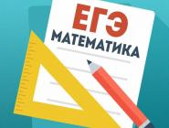 Профильный ЕГЭ по математике расстроил выпускников и их родителей