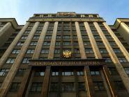 Александр Цыбульский поручил правительству Архангельской области обеспечить взаимодействие с депутатами Госдумы