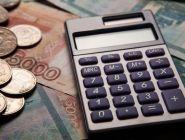 В 2020 году в России снова вырастут тарифы ЖКХ