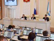 Подведены итоги последней в первом полугодии девятой сессии областного Собрания
