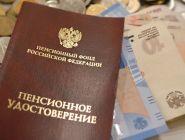С 1 июля россияне смогут выходить на пенсию по-новому
