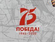 Интерактивный квест-маршрут Победы разработали в Котласском районе