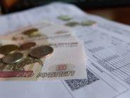 В Госдуме предложили ввести скидку на оплату услуг ЖКХ