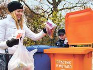 В регионах могут поставить контейнеры для раздельного сбора мусора семи цветов