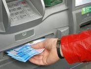 ЦБ рекомендовал ограничить выдачу наличных в некоторых банкоматах